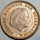Coins - the Netherlands - Netherlands 1 cent 1970