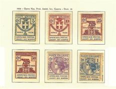 Italy, 1924 – State-controlled bodies, Franchise issues – Sassone catalogue #: 50-55 and 63, 64, 66, 67.