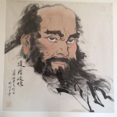 Chinese watercolour of a wise man, reproduction - China - late 20th century