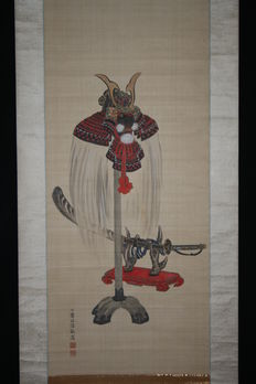"Big scrolll painting by Tanomura Shosai ( 1845 - 1909 ) ""Samurai armor"" Kabuto, menpo and katana - Japan - late 19th century"