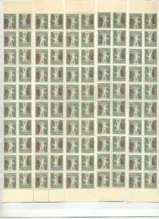 Switzerland 1921 - 'Tellknabe' 50 pieces tête-bêche - Michel K14