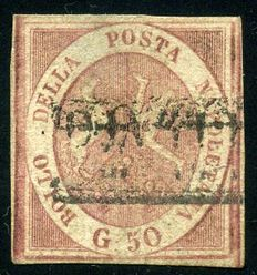 Kingdom of Naples - 1858 - 50 gr.  Lilac pink - Sassone # 14 A