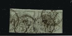Papal States, 1854 - Coat of arms - 1 baj, oily greyish green - Sassone 2b - Pair with group interspacing.