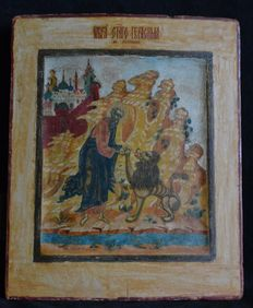 Icon with an image of Saint Gerasimos in the desert - Russia - 18th century
