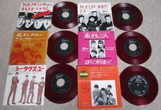 Beatles - Set of 5 singles 1 EP 45 red vinyl records from japan nippon