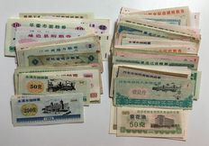 China - Chinese rice, oil and cloth coupons 200 pcs - 1950's to 1990's