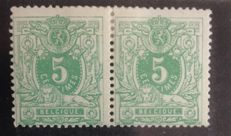 Belgium 1884 – Lying lion with number, in a pair with variation – OPB 45 and 45V1