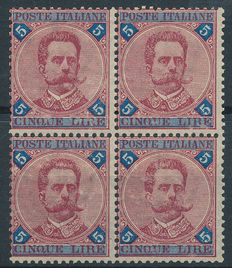 Italie   - 1891 -  Sassone 64  in blok van 4