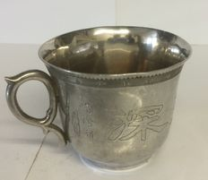 Silver tea cup character decoration - China -  19th/20, th cent