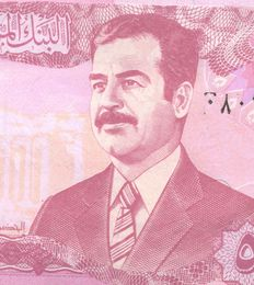 Iraq - 5 Dinars 1992 - SADDAM HUSSEIN - In bundle of 100 notes - Pick 80c