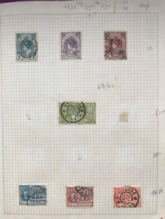 The Netherlands 1899/1950 – Collection on blank sheets in album