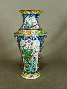 Coloured porcelain vase - CHina - 19th century