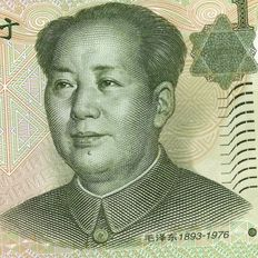 China - 1 Yuan In 1999 - In a bundle of 100 notes - Pick 895a