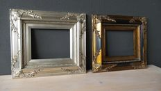 Two gilded baroque painting frames - 20x25cm - 21st century.