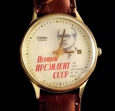 SLAVA (Honor) 21 Jewels - Men's watch - 1970`s - Cal.: 613 - USSR made