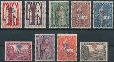 Belgium - 1929 – First Orval with overprint L and crown – OBP 272 A/K