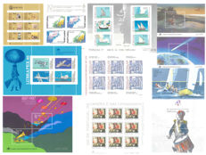 Portugal 1975/2007 - Collection of 74 miniature sheets and sheetlets