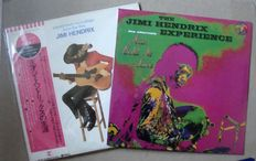 Lot of 2 albums of Jimi Hendrix - 2 LP Sound Track Recordings from the film Jimi Hendrix Japan press. with OBI / 1 LP Axis Bold as Love The Alternate