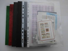 Germany, lot of four stamp albums