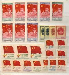 China - Collection of 617 selected stamps, of all periods, and in all states.