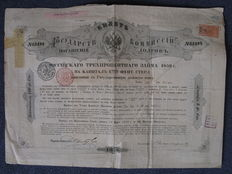 Russia: Imperial Russian Three per Cent Loan 1859 - £ 100 - english and russian text
