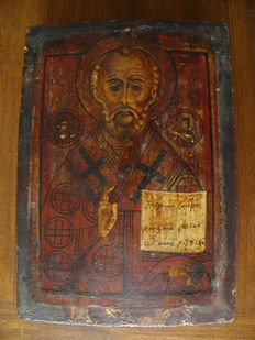 Very beautiful Saint Nicolas icon - St Petersburg, Russia - 18th century