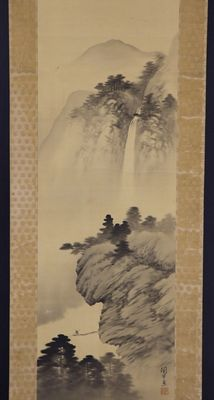 """Waterfall"" landscape painting - Japan - 19th century"