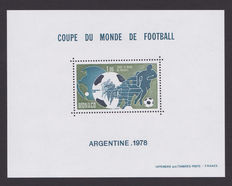 Monaco 1978 – Coupe du Monde de football – Special perforated block Yvert 10