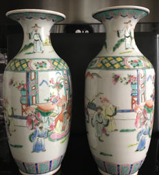 Pair of vases - China - First half of 20th century.