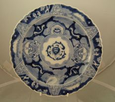 Blue & white arita porcelain dish . 6 character Chenghua mark - Japan - 19th century (Edo period)