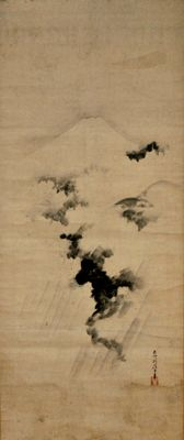 Zen painting: Mount Fuji and dragon in clouds - Kanō Shōsen'in (狩野 勝川院)- Japan - 19th century