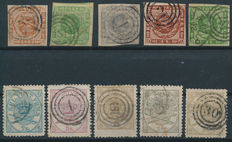 Denmark 1854/1870 – Selection of classic stamps – Facit 4, 5a, 6b, 7b, 8, 11a, 12a, 14b, 15b, 18b