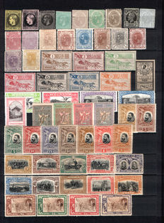 Romania stamps 1867/1951 -  A collection on stock pages