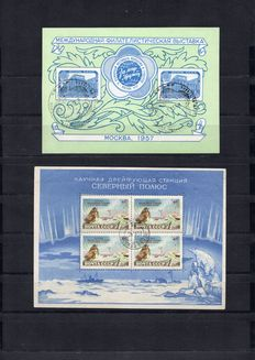 RUSSIA 1956-1965 - Yvert and Tellier no. 1774 - 3035
