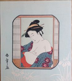 "Mildly erotic colour ""Pillow-print"" of a partially nude woman, by woodcut artist Shunzan (active 1782-1798) – Japan – reprint from 1929"