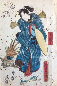Colour woodcut by Utagawa Toyokuni III (Kunisada, 1786-1865), with a beautiful depiction of a pheasant, among others – Japan – around 1850