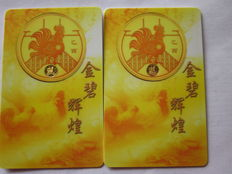 Singapore – 1 dollar lunar year 2005 – Rooster – Lot of 2 coins – Gold