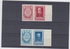 Belgium - Selection imperforated series - OBP 898/899. 785/786, 42/46 amd 767/772 ND