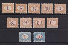 Kingdom of Italy - 1890/94 - Postage due stamp - New issue, in different colours.
