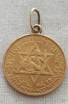 Israel. Commemoration Medal (pendant) 1967 Moshe Dayan and the Six Day War
