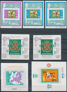 Bulgaria 1973/1980 - Selection of blocks