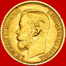 Russia, 1899 – 5 Roubles – Gold.