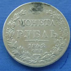 Russia - 1 Rouble 1842 СПБ АЧ - silver