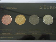 Monaco - Precious Metal Set - 2 Euro '20 Year of Admission to UN' 2013 (4 different coins)