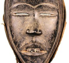 Old Runner Mask - DAN - Cote d'Ivoire