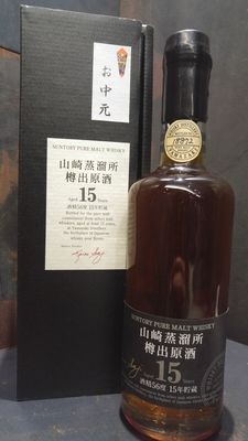 Yamazaki 15 Year Old Cask Strength Limited Edition