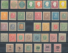 Iceland 1876/1921 - Small collection