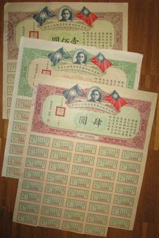 China - Chinese Ministry for Railway Constrcution - Bond Canton-Hankow Railway 1930 - Lot of 3 different