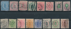 Finland 1866/1891 - Selection between Michel 8Cx and 44