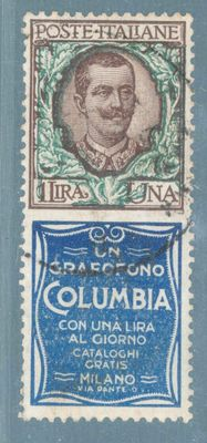 Kingdom of Italy, 1924-25 – 'Columbia' advertising stamps, Sassone no. 19 mm